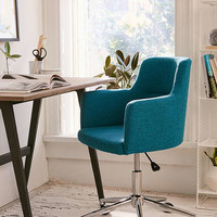 Andrew Adjustable Desk Chair | Urban Outfitters