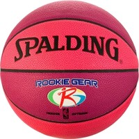 "Spalding Rookie Gear Pink Youth Basketball (27.5"")"