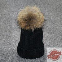 2017 Natural real fur raccoon fur pompon Winter women warm knit hat cap crochet skullies beanie with big ball solid thick cap