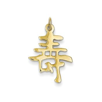 14k Yellow Gold Chinese Long Life Symbol Pendant, 17mm (5/8 inch)