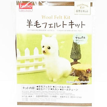 Needle Felting Kit Wool Felt DIY Kit for Handmade Little White Alpaca Doll