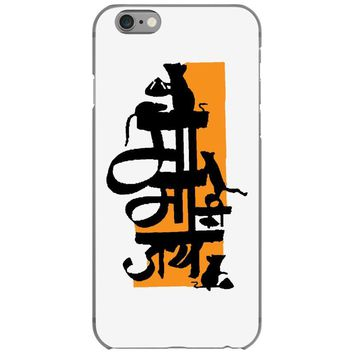 upcoming ganesh iPhone 6/6s Case