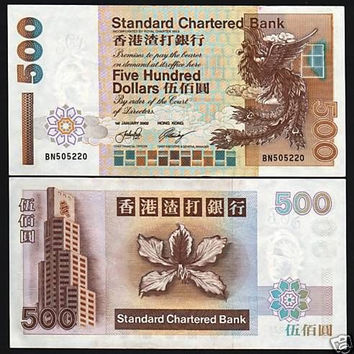 HONG KONG CHINA $500 P288C 2002 SCB AUNC RARE CURRENCY  BANK NOTE