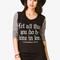 All That You Do T-Shirt