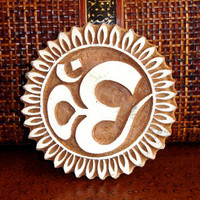 Om Stamp: Large Hand Carved Wood Printing Block, Flower or Sun Border Indian Stamp, From India