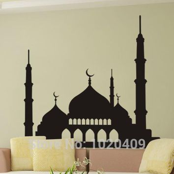 Muslim art designs Wall Vinyl Sticker Decals Arab Persian Islam Caligraphy Words Quotes home cut sticker