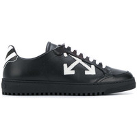 Off-White Carryover Sneakers - Farfetch