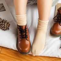 Sweets Ladies Socks [9259040068]