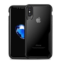 Phone Cases For iPhone X