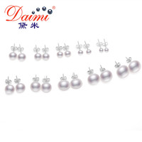 Daimi White Pearl Earrings, Elegant 925 Solid Sterling Silver Stud Earrings, Options 4-5/5-6/6-7/7-8/8-9/9-10/10-11/13-14mm