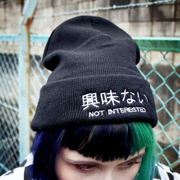 Not Interested beanie, knit beanie, Japanese beanie hat, embroidered beanie, winter hat, minimalist, health goth cyber grunge tumblr