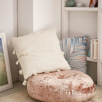 Amya Velvet Pouf Cushion - Urban Outfitters