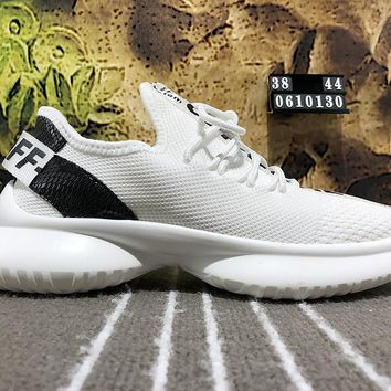 HCXX B037 Balenciaga Off White Flyknit Casual Running Shoes White