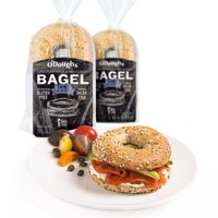 Sprouted Whole Grain Flax Bagel Thins