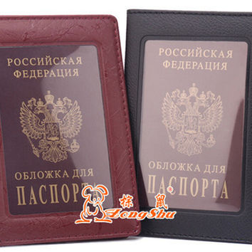 Hot Transparent Russia Passport Cover Clear Card ID Holder Case for Travelling passport bags PC-17