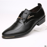 Mens Comfortable Cool Dress Shoes