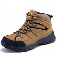 Hiking Shoes -Leather Hiking Shoes for Men