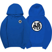 Dragon Ball Z Blue Hoodie