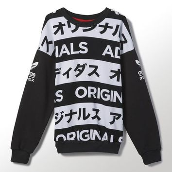 adidas Allover Print Typo Sweater | adidas US