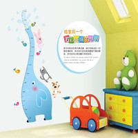 The elephant height to stick The kindergarten children room decoration stickers household adornment wall stickers SM6