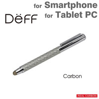 Deff Dual Carbon Type Wooden Touch Pen with Ballpoint Pen (Silver Carbon & Silver)