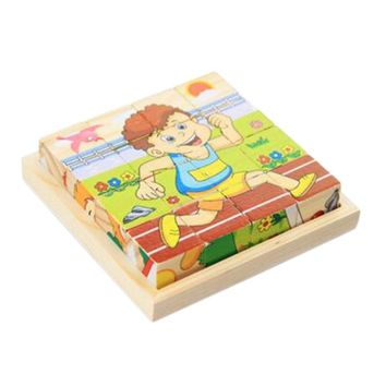 Educational Toy for Kids 3D Wooden Puzzle Jointed Board Cube Puzzle Building Block NO.04