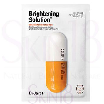 Dr. Jart+ Dermask Micro Jet Brightening Solution™ (White/Orange)  (exp.date 03/19)