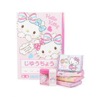 Hello Kitty Stationery Gift Set: Sweet