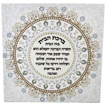 Canvas Picture 32x32 Cm- Hebrew Home Bless With Stones Hebrew
