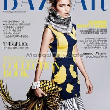 Buy Harper's Bazaar Korea Magazine Subscription | Buy at Magazine Cafe - Single Issue & Subscription Specialist in USA