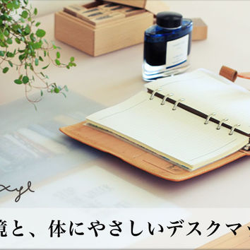 Body and environment-friendly olefin (EVA)-Desk mat translucent, non-glare treatment, made in Japan and 7 size options