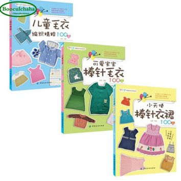 Booculchaha Children Needle knitting books  sweater dress patters models textbooks ,300 patterns in all