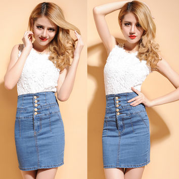 High Waist Denim Dress Stretch Skirt [11405224527]
