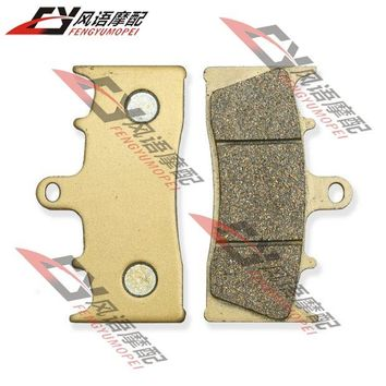For Suzuki GSX1400 K1-K7 01-07 M1600 K4 04 front brake pads front brake pads Motorcycle Parts 1Pair