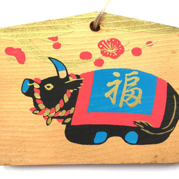 Japanese Wood Plaque - Ema - Cow - Shrine - Shimonaka Hachimangu - Lucky Charm - E4-11