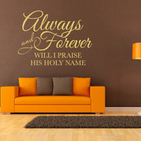 Christian Decals. Always and Forever - CODE 069
