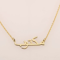 Tiny Gold Arabic Name Necklace,Sterling Silver Arabic Necklace,Arabic Necklace,Personalized Arabic Name Necklace,Custom Arabic Name Necklace