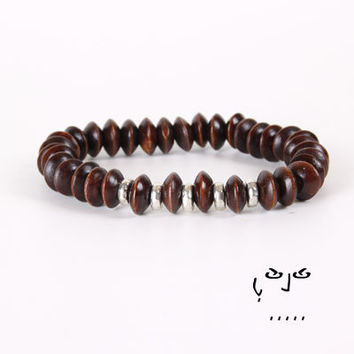 VujuWear Dark Brown Wood and Metal Men's Beaded Stretch Bracelet