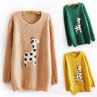 Cute giraffe Slim thin sweater pullover BBIDF