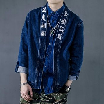 2018 Men Fashion Chinese Robes Style Chinese Character Embroidery Personable Gentleman Jade Tree Male Open Stich Denim Jacket