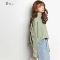 Korean Knit Tops Sweater Autumn Pullover Jacket [6466222276]