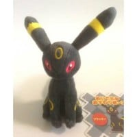 Pokemon Center 2013 Umbreon Mini Sitting Plush Toy