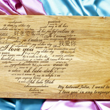 Heart engraved cutting board Custom cutting board Love heart cutting board Oak 12'x8' cutting board wedding gift for couple