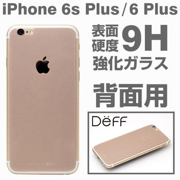 Deff x Asahi High Grade Glass Screen Back Protector for iPhone 6s Plus / 6 Plus (Gold)