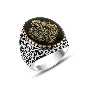 Mens 925 sterling silver ring with ikra sureh verse of the quran