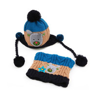 Lovely Infant Baby Winter Warm Knitting Cap Hat Scarf Baby Beanie Brown Blue