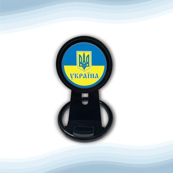 Ukraine Universal Wireless Charger with Bult in Stand