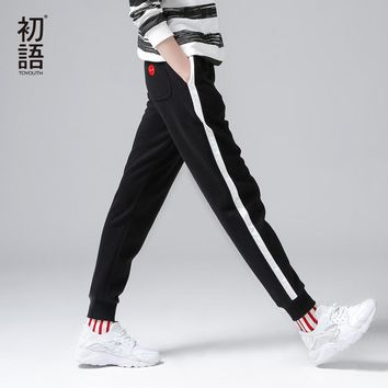 Toyouth Women Sweatpants and Joggers Spring Casual Cotton Embroidery Harem Pants Drawstring Trousers Black Pantalon Mujer