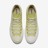The Converse Chuck 70 Canvas Brights High Top Unisex Shoe.