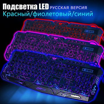 M200 Bilingual Russian English LED Backlight Pro Gaming Keyboard M200 USB Wired Powered Full N-Key for LOL Computer Peripherals